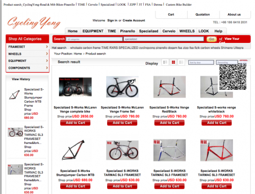 Cyclingyong.com was one of the sites seized. Source: Specialized