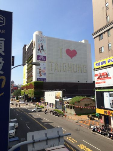 The heart of Taichung.