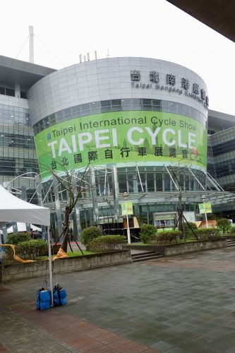 Taipei Cycle attracts more than 1,110 exhibitors and 8,000 visitors.