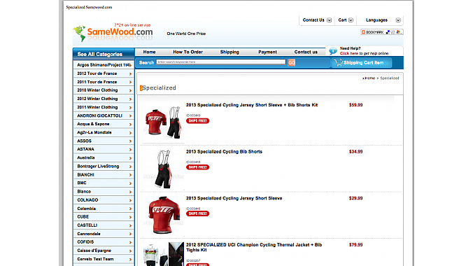 This is what the Specialized page on samewood.com looked like before the seizure. Source: Specialized.