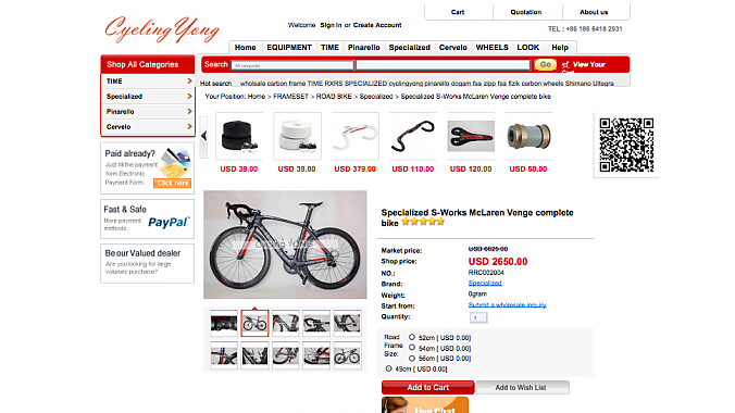 An allegedly counterfeit Specialized Venge on the cyclingyong.com site before it was shut down. Source: Specialized.