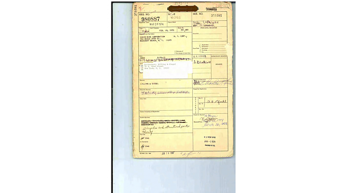 Photo of the 1974 Ross Bicycle trademark registration.