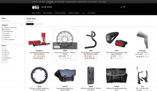 REI's used cycling gear page.
