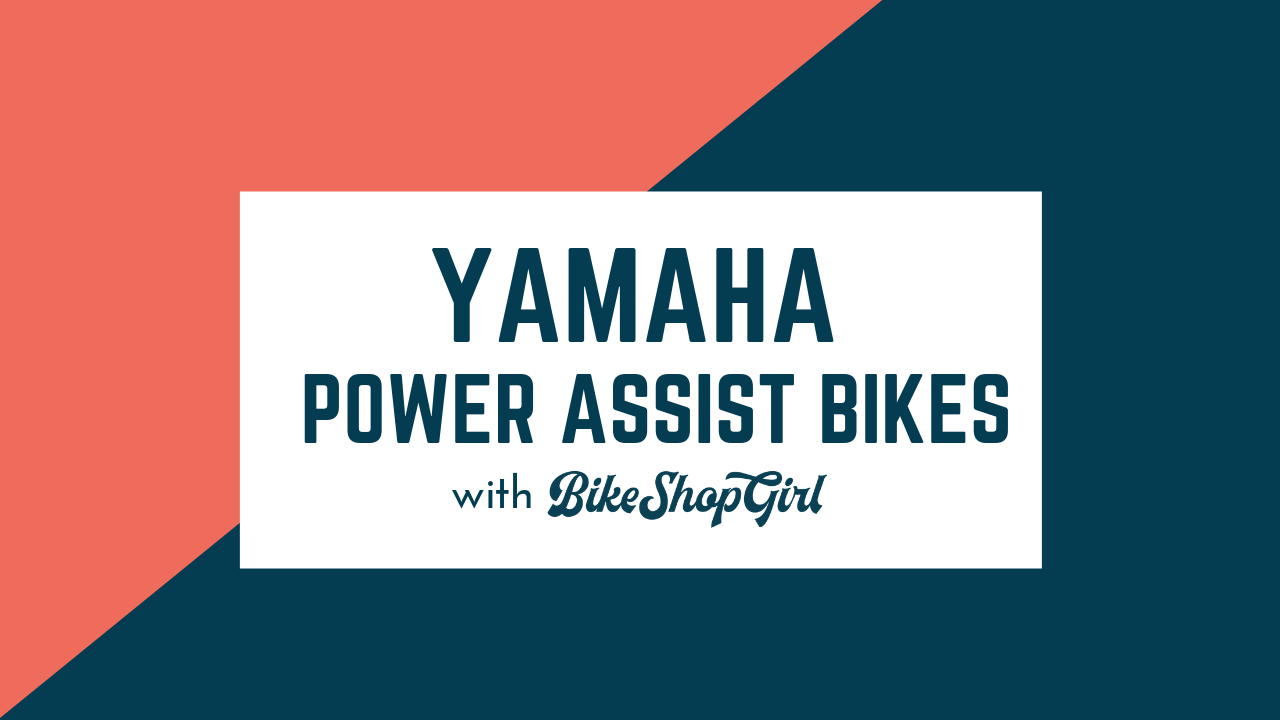 New podcast: What's Yamaha up to in the e-bike market